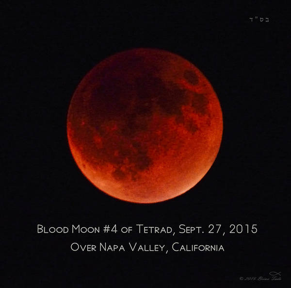 Blood Moon #4 Of 2014-2015 Tetrad Print by Brian Tada