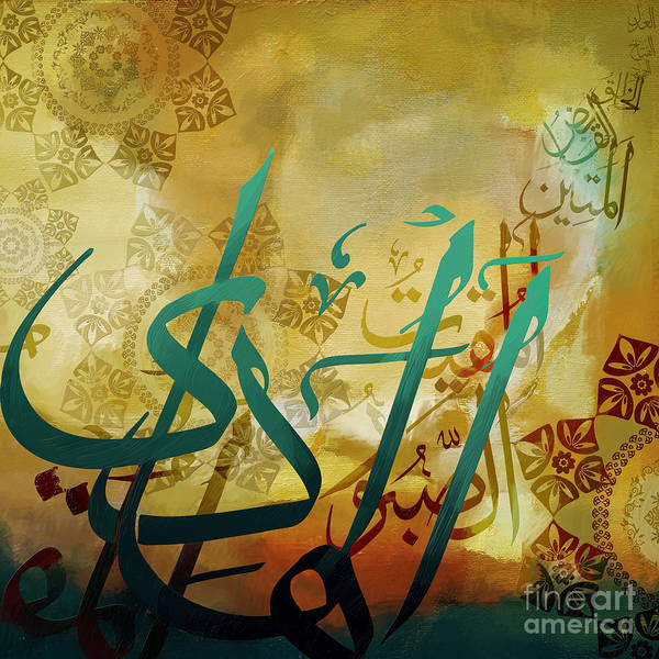 Islamic Art Print featuring the painting Islamic Calligraphy by Corporate Art Task Force
