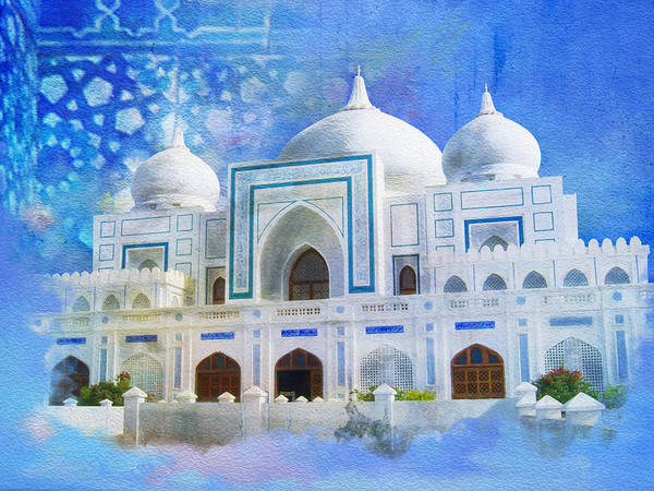 Pakistan Print featuring the painting Zulfiqar Ali Bhutto by Catf