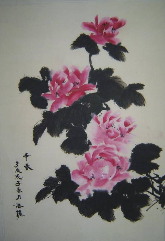 Xh020 Contend Spring Print by Yi Long