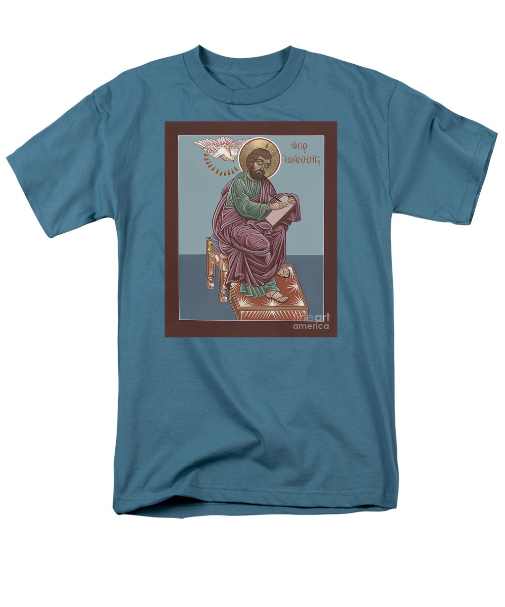 St John The Theologian 229 T Shirt For Sale By William