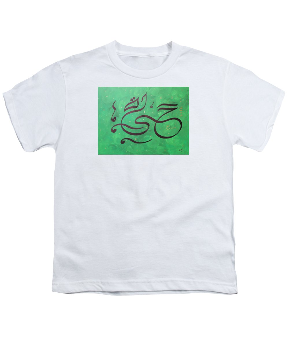 Life In Green Youth T Shirt For Sale By Faraz Khan