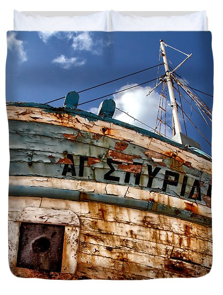 greek fishing boat Duvet Cover by Stylianos Kleanthous