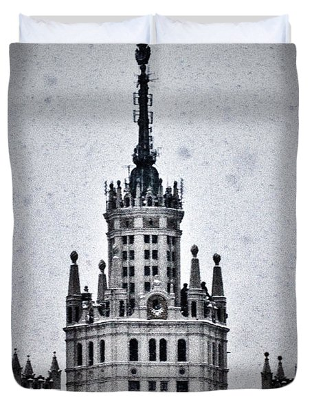 7 Towers Of Moscow Duvet Cover by Stelios Kleanthous