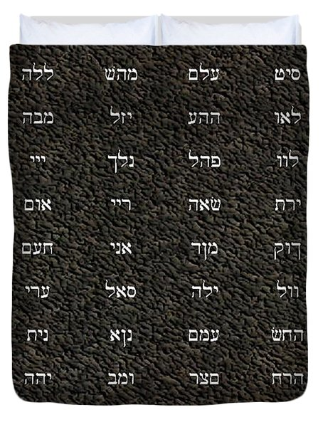 72 Names Of God Duvet Cover by James Barnes