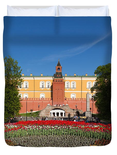 Alexander Garden And Arsenal Walls Duvet Cover by Panoramic Images