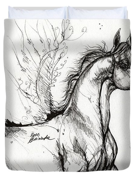 Arabian Horse Drawing 1 Duvet Cover by Angel  Tarantella