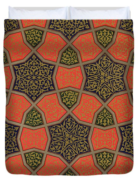 Arabic Decorative Design Duvet Cover by Emile Prisse dAvennes