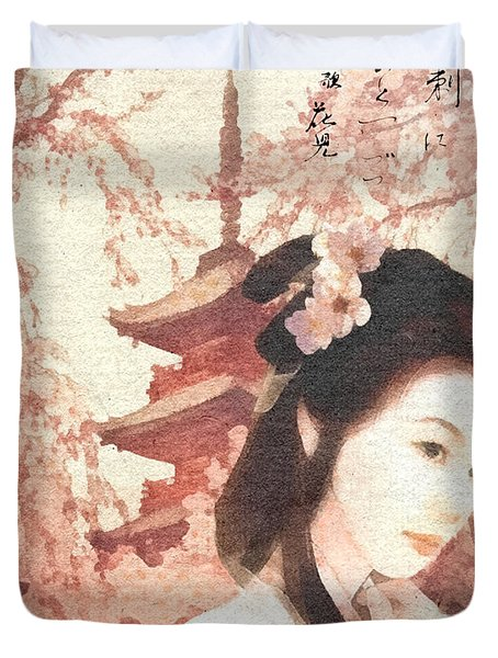 Asian Rose Duvet Cover by Mo T