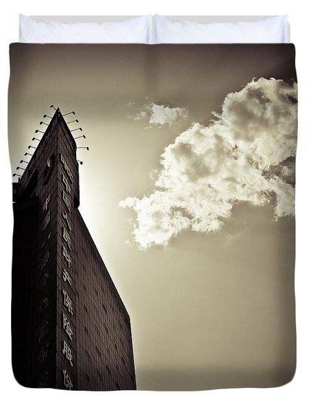 Beijing Cloud Duvet Cover by Dave Bowman