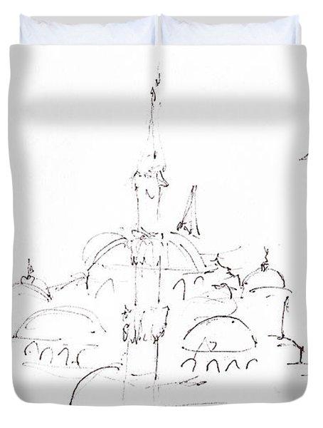 Blue Mosque Duvet Cover by Valerie Freeman