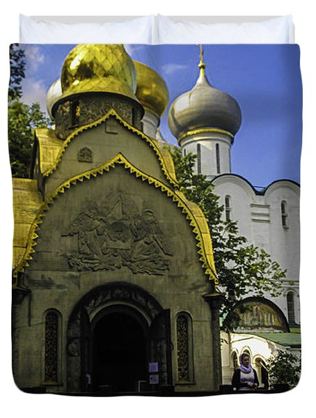 Convent - Moscow - Russia Duvet Cover by Madeline Ellis