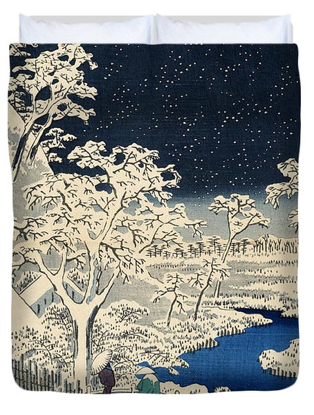 Drum Bridge at Meguro and Sunset Hill Duvet Cover by Nomad Art And  Design