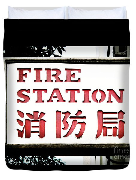 Fire Station Sign Duvet Cover by Ethna Gillespie