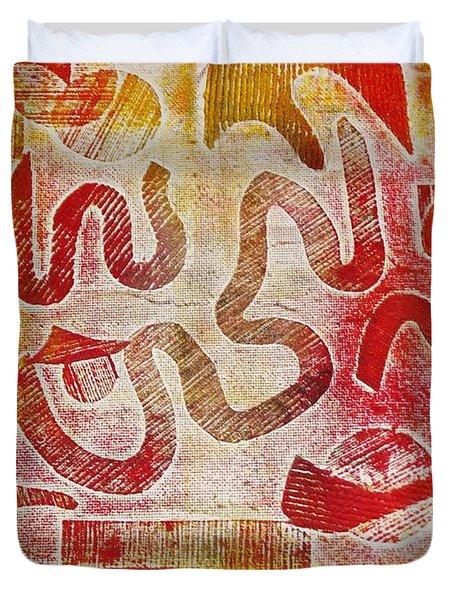 Free Will II Duvet Cover by Yael VanGruber