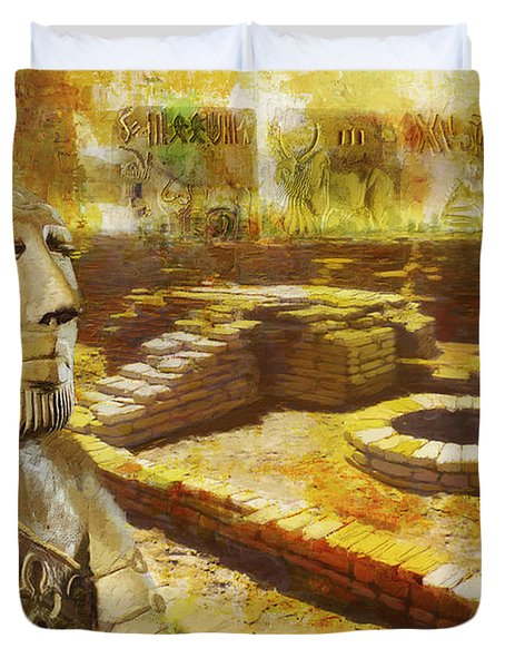 Harrappa UNESCO World Heritage Site Duvet Cover by Catf