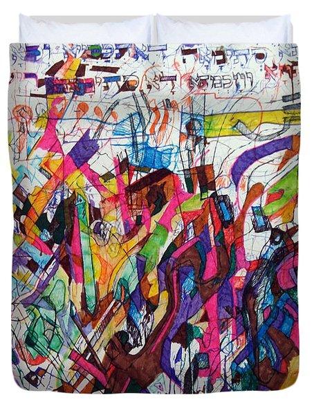 Hidden Duvet Cover by David Baruch Wolk