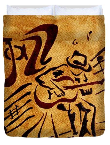Jazz Abstract Coffee Painting Duvet Cover by Georgeta  Blanaru