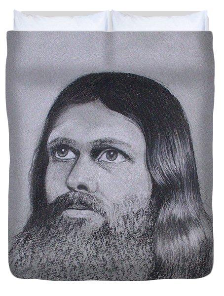 Jesus Looking To Heaven Duvet Cover by Kathy Weidner