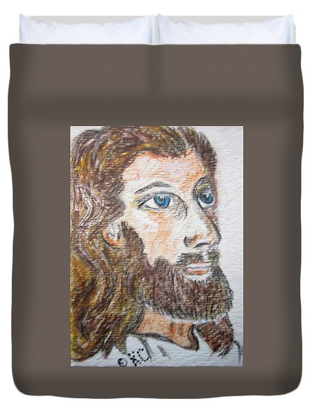Jesus Our Saviour Duvet Cover by Kathy Marrs Chandler