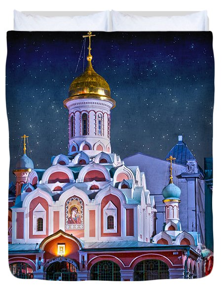 Kazan Cathedral. Red Square. Moscow Russia Duvet Cover by Juli Scalzi