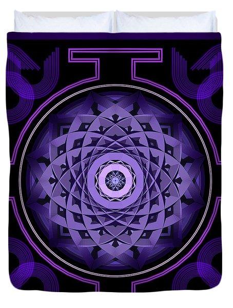 Mandala Hypurplectic Duvet Cover by David Voutsinas