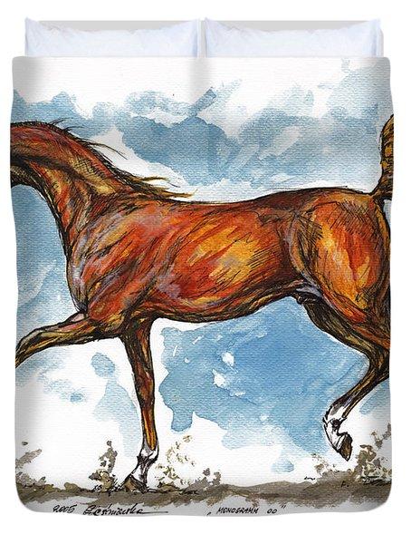 Monogramm 1 Duvet Cover by Angel  Tarantella
