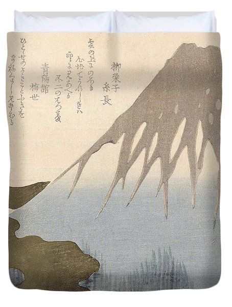 Mount Fuji Under The Snow Duvet Cover by Toyota Hokkei