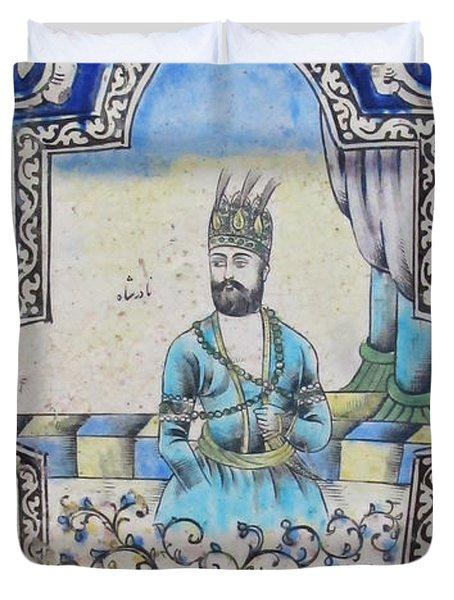 Nader Shah Qajar Ceramic Style Persian Art Duvet Cover by Persian Art
