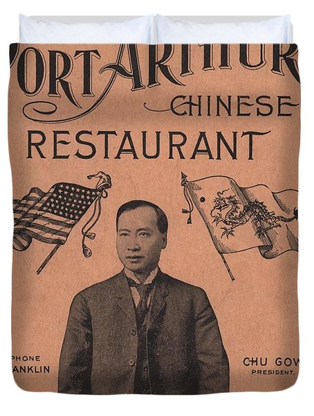Port Arthur Restaurant New York Duvet Cover by Movie Poster Prints