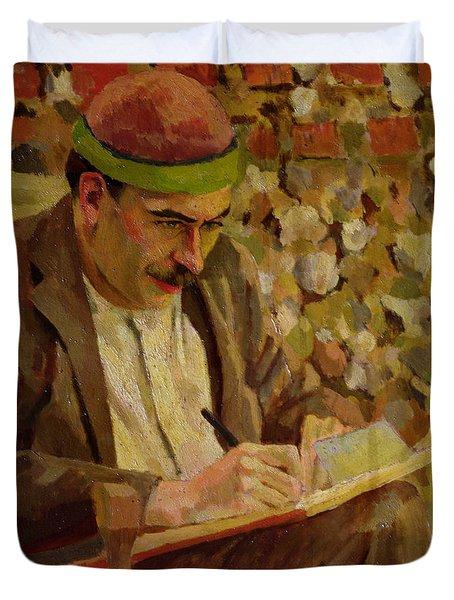 Portrait Of John Maynard Keynes Duvet Cover by Roger Eliot Fry