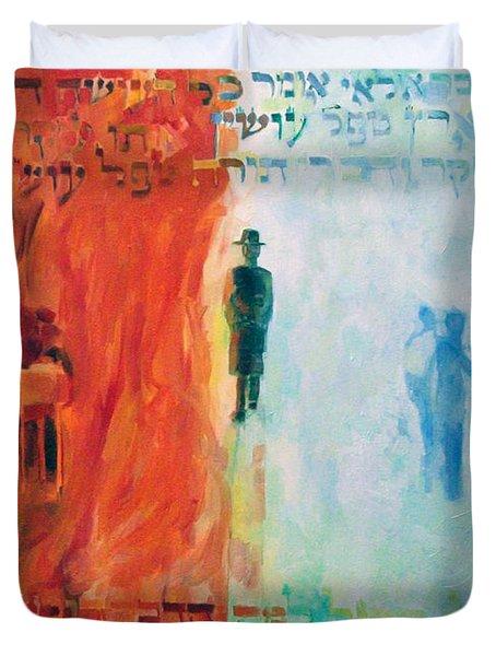 Rebbe Yehuda Ben Ilyai Said Duvet Cover by David Baruch Wolk