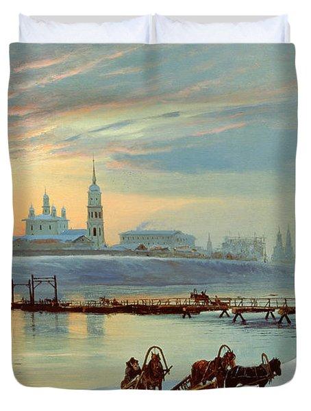 The Angara Embankment In Irkutsk Duvet Cover by Nikolai Florianovich Dobrovolsky