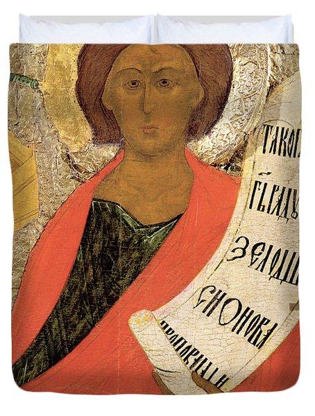 The Holy Prophet Zacharias Duvet Cover by Novgorod School