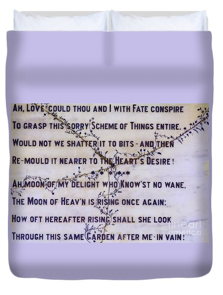 Two Poems on Marble Duvet Cover by Moira Rowe