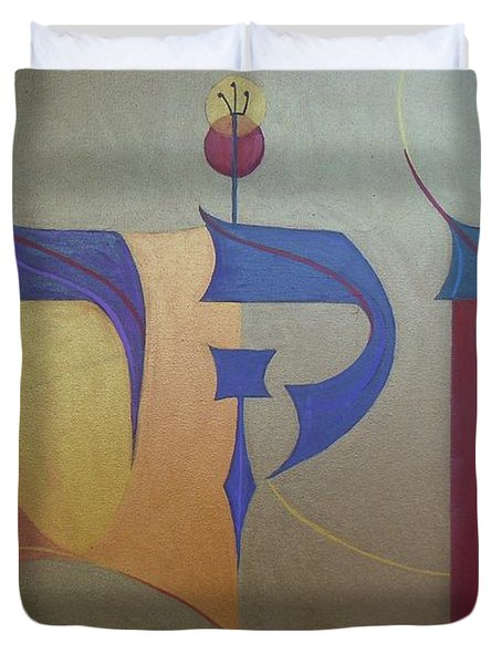 Vayikrah...and He Called Duvet Cover by Marlene Burns