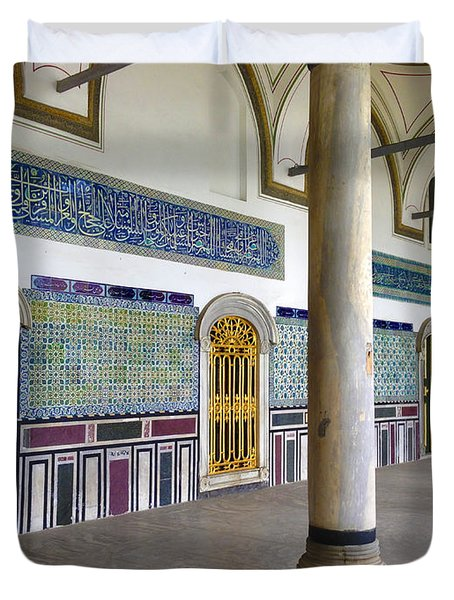 Window Of The Chamber Of The Holy Mantle In The Topkapi Palace Istanbul Turkey Duvet Cover by Ralph A  Ledergerber-Photography