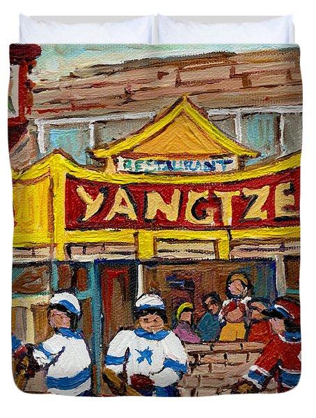 YANGTZE RESTAURANT WITH VAN HORNE BAGEL AND HOCKEY Duvet Cover by CAROLE SPANDAU