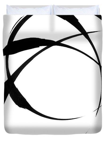 Zen Circles 4 Duvet Cover by Hakon Soreide
