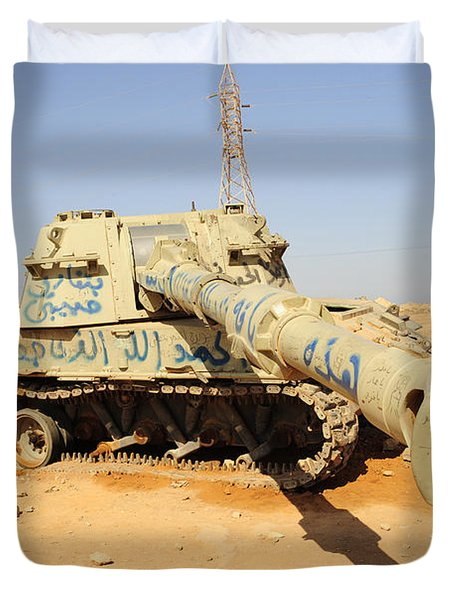 A M109 Howitzer Destroyed By Nato Duvet Cover by Andrew Chittock