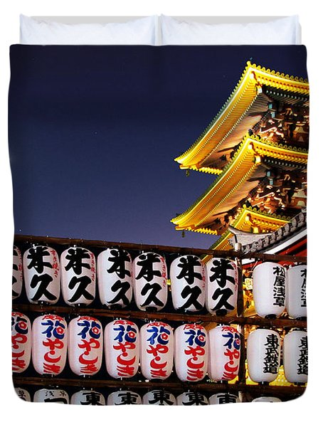 Asakusa Kannon Temple Pagoda And Lanterns At Night Duvet Cover by Christine Till