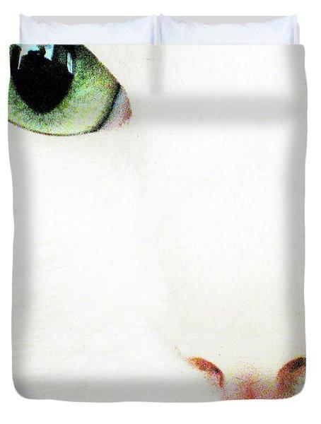 Cat Eye Duvet Cover by Julie Niemela