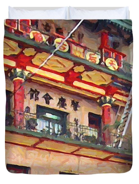 Chinatown Duvet Cover by Wingsdomain Art and Photography
