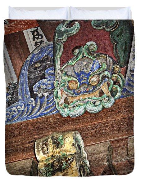Daigoji Temple Gate Gargoyle - Kyoto Japan Duvet Cover by Daniel Hagerman
