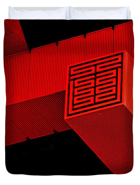 Gugong - Forbidden City Red - Chinese Pavilion Shanghai Duvet Cover by Christine Till