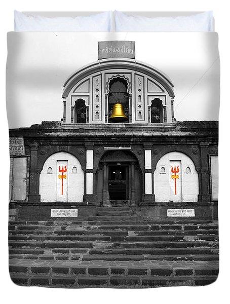 Temple At India Duvet Cover by Sumit Mehndiratta