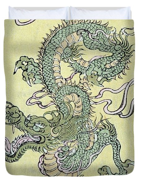 A Chinese Dragon Duvet Cover by Chinese School