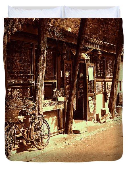 Beijing City 8 Duvet Cover by Xueling Zou