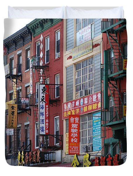 China Town Buildings Duvet Cover by Rob Hans