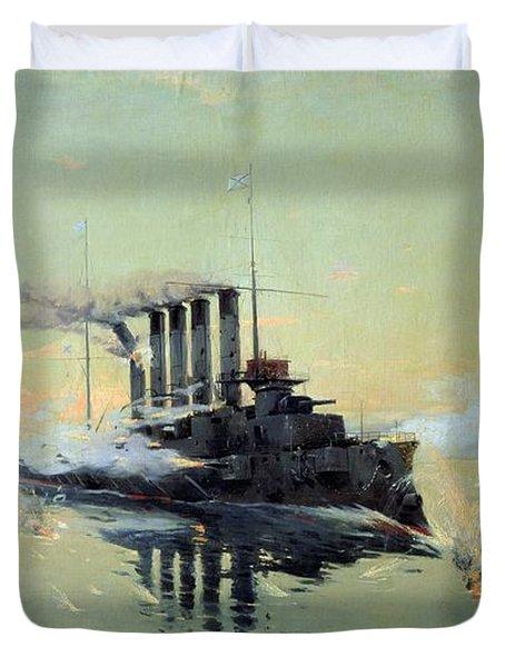 Fighting On July In The Yellow Sea Duvet Cover by Konstantin Veshchilov